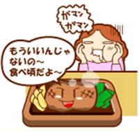 blog_img014